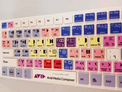 מקלדת Avid Composer USB לבנה