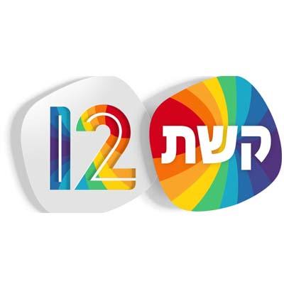 לוגו ערוץ 12